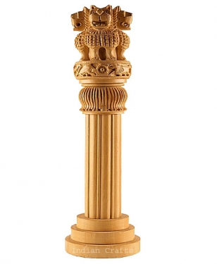"Wood Ashok Stambh 16"" Height"