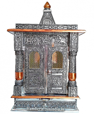 German Silver Mandir