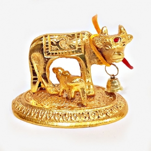 Kamdhenu Cow & Calf Idol - Pack of 2pc